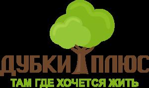 Логотип со слоганом, вариант 1