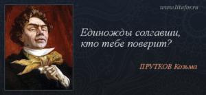 Архив - обращения Правления и Председателя Правления